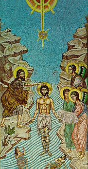 Greece_Daphni_Baptism_Mosaic