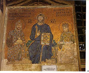 Istanbul_Hagia_Sophia_South_gallery_Zoe_and_Constantine
