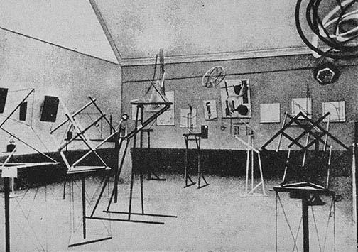 OBMOKhU_third_exhibition_photograph_2_1921