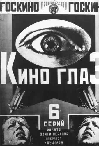 Rodchenko_Magazine_cover_1924